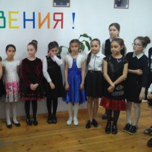 Первый отборочный тур VI Республиканского конкурса юных концертмейстеров ДМШ и ДШИ КЧР