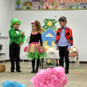 Республиканский фестиваль-конкурс учащихся детских школ искусств «Волшебный мир сказки»