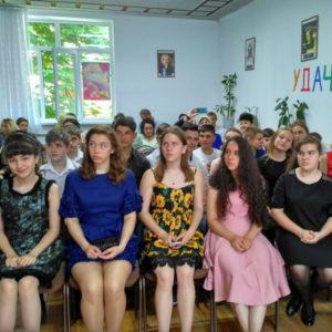 Торжественное вручение выпускникам свидетельств об окончании ДМЭШ