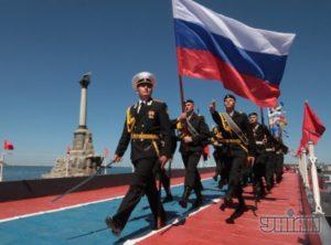 «Крым – наш!»