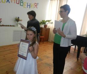 Первый тур VII Республиканского конкурса учащихся фортепианных отделений