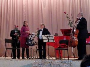 Концерт Рахманиновского Трио