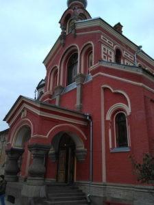 Моя Россия: град Петров