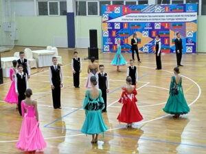 Открытые первенства КЧР по спортивным танцам