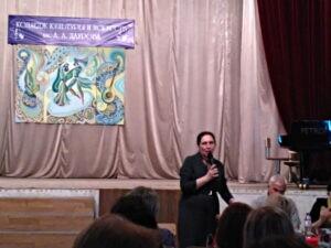 Республиканское совещание руководителей образовательных учреждений культуры и искусства Карачаево-Черкесии
